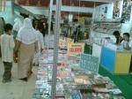islamic bookfair